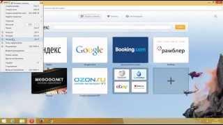 Сделать Яндекс (Yandex) стартовой страницей(Видеоинструкция к посту