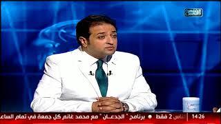 الدكتور |  دور المناظير في عالم جراحات المسالك البوليه مع د حسن شاكر