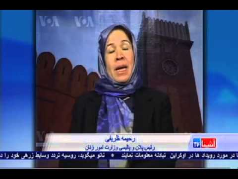 Afghan Ministry of Women's Affairs welcomes new USAID initiative