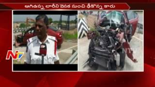 Ravi Teja's Brother Bharath Raju Passed Away    Car Accident    NTV