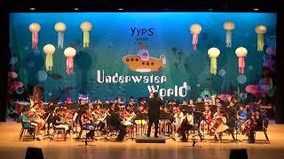 Publication Date: 2018-05-22 | Video Title: YYPS 保良局香港道教聯合會圓玄小學 Variety Sh