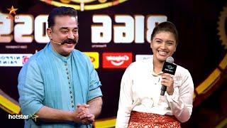 Bigg Boss 3 | Sembaruthi Serial Parvathi in Bigg Boss House