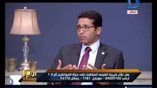 بالفيديو.. هيثم الحريري للرئيس: «أرجو أن يكون لدينا حكم رشيد»
