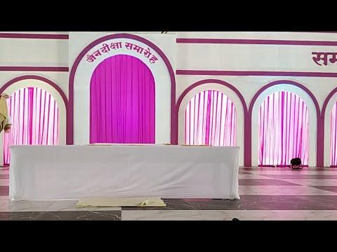 Diksha Samaroh LIVE 11 Nov. 2018