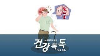 이승훈 교수