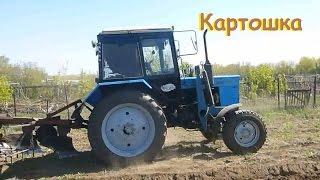 Вспахали огород\эксперимент с посадкой картошки под сено(В этом видео мы вспахали наш огород. Посадили половину картошки экспериментально под сено, чтоб не полоть..., 2016-05-08T14:57:14.000Z)
