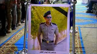 شاهد عزاء ابن الاسماعيلية الشهيد الملازم محمد أشرف حامد .