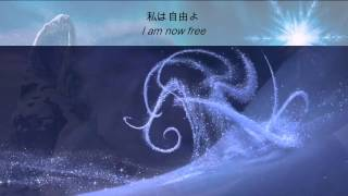 [narichun cover] Let It Go (in 4 languages).mp3