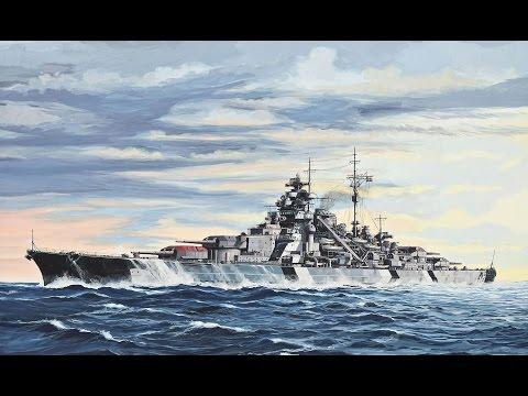 Потопить Бисмарк