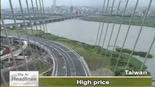 大愛新聞DaAiTV_橋的省思 _2_Cable-stayed bridges here to stay?