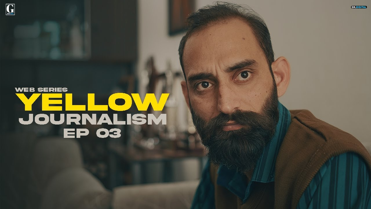 Lazeez : Yellow Journalism (Episode 3) Shubh Sandhu | Punjabi Web Series 2021 | Geet MP3