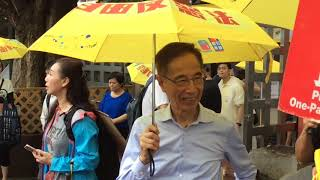 """香港举行纪念""""六四""""三十周年大游行"""