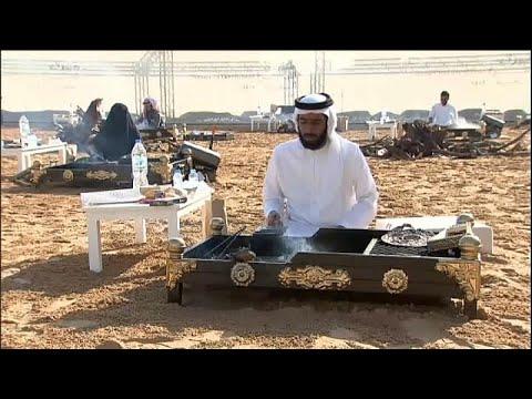 شاهد: أول بطولة في العالم للمنافسة في إعداد القهوة في أبوظبي…  - 22:02-2019 / 12 / 7