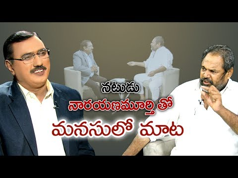 Special Interview with People Star  Narayana Murthy || Sakshi Manasulo Maata