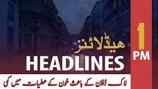 ARY NEWS HEADLINES | 1 PM | 3rd APRIL 2020