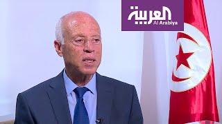 قيس سعيد يعلن للعربية عن الجهة التي ينتمي إليها