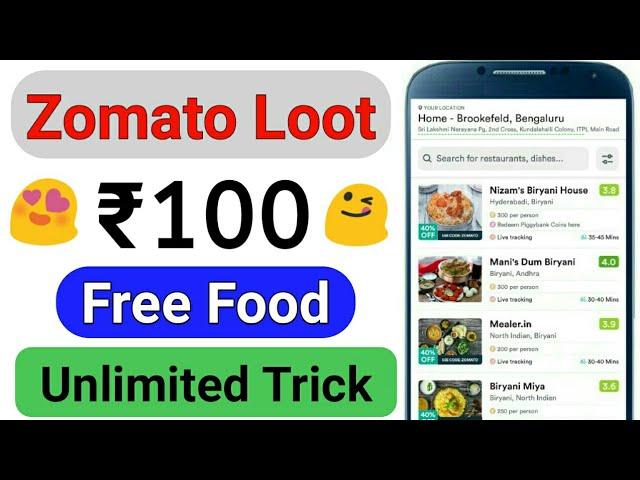 Zomato Maha Loot ₹100 Free Food Unlimited Times 😍 || Zomato Free Food Coupon