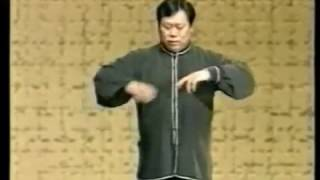 Чжун Юань Цигун. Сюи Минтан. Первая ступень.