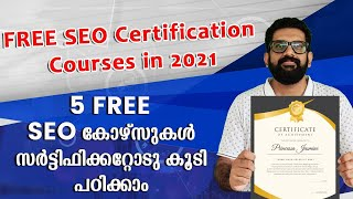 Free SEO Online Courses for Beginners in Malayalam | Top Online SEO Courses in 2020