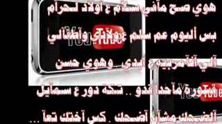 من ابو عرب نايك المدام مرح وكل مين بشد بضهرا