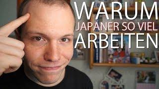 Warum Japaner so viele Überstunden machen 【Japanische Gesellschaft】
