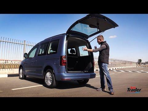 2016 VW Caddy 2.0TDI Trendline - Make space!