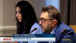 Science and Technology Angels Network (STAN) announced | Armenia TV