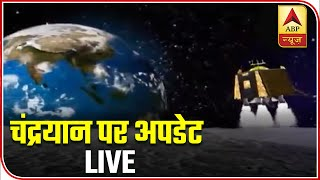 Chandrayaan 2: Setback To Moon Mission As Link To Lander Lost | ABP News