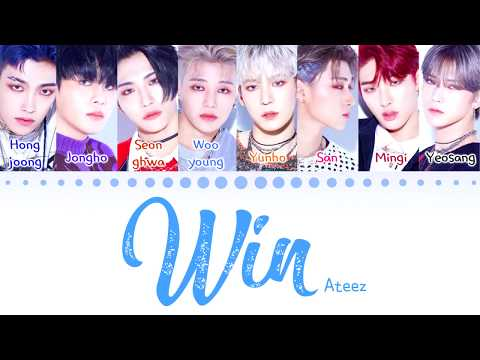 ATEEZ - 'WIN' (Color Coded Lyrics Eng/Rom/Han/가사) (에이티즈)