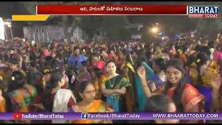 తెలంగాణాలో ఘనంగా సద్దుల బతుకమ్మ సంబరాలు | Live Updates On Saddula Bathukamma Celebrations