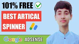 Best Article Spinner Free Artical Rewriter Tool 2021 | Article Rewriter Tool | google rewriter tool