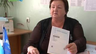 Каждому жителю Конаково пора менять страховой полис(, 2015-11-06T06:16:12.000Z)