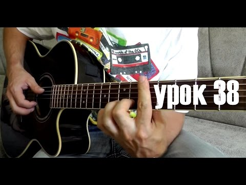 Коробейники - Fingerstyle Гитара (38)