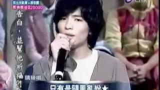 The Million Star 28062008 - Jam Hsiao Jing Teng (Part 3/4) [Eng Subs]