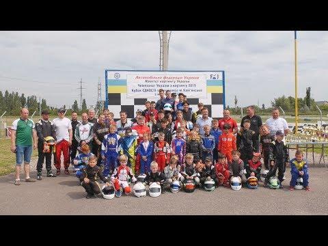 III й этап Чемпионата Украины и Кубка Детской Академии картинга