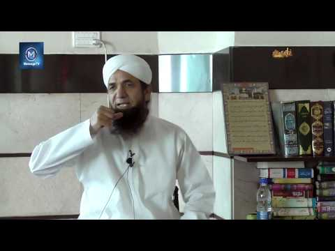 Muslims or New Era Special Friday Lecture by Naeem Butt Raiwind Lahore |آج کا مسلمان  نعیم بٹ