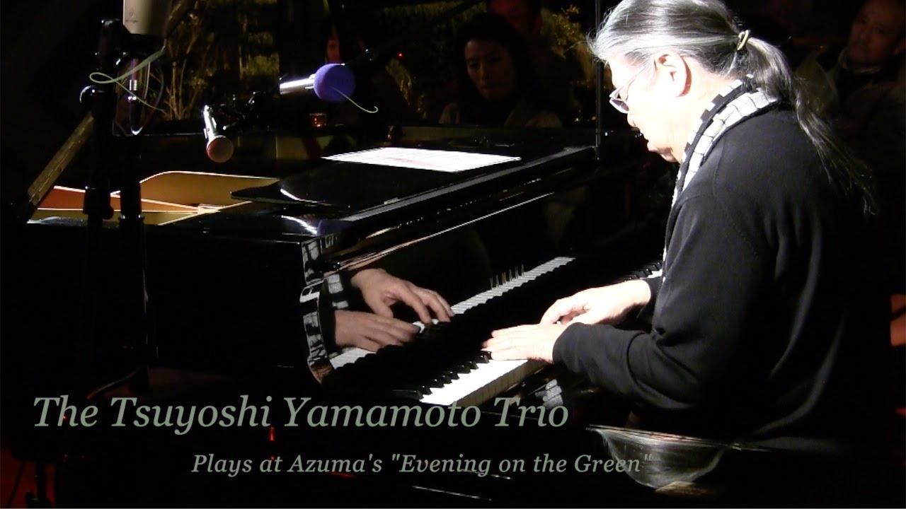 Tsuyoshi Yamamoto Trio Summertime