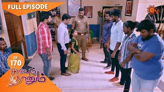 Abiyum Naanum - Ep 170   12 May 2021   Sun TV Serial   Tamil Serial