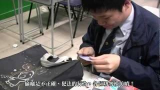 聖公會陳融中學學生證設計比賽(2011-2012)宣傳片