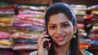 Lakshmi Stores | Surya TV
