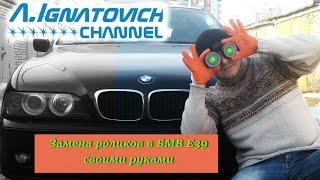 11287545297, 11 28 7 545 297 Ролик обводной приводного ремня BMW 7 F01/F02 / X5 E70