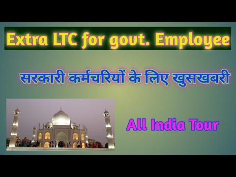 New Office Order Regarding LTC