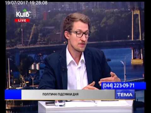Телеканал Київ: 19.07.17 Столиця 19.20