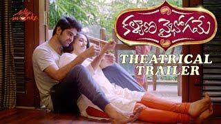 Kalyana Vaibhogame Theatrical Trailer || Naga Shaurya, Malavika Nair