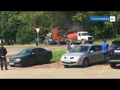 В Иваново тушили машину говном - Но дерьмо всё равно сгорело