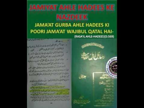 Kya Jamiyat Ahle hadees ke nazdeeq Jamat Gurba Ahle hadees wajibul Qatal hai?(Abu Zar vs AFFU KHAN)