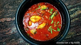 My Cooking My Style-Fish curry