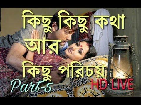 Wonderful Performance by Prosenjit Chatterjee in Panskura 2018   Kichu Kichu Kotha Ar Kichu Porichoy