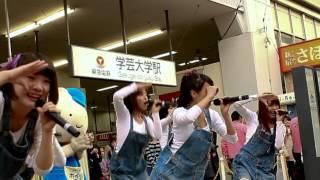 【目黒区商店街公式】 2014/11/23に行われた「目黒区ゆるキャラ大集合ツ...
