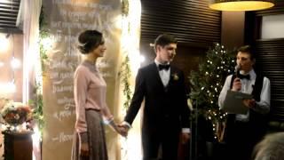 Выездная церемония Данила и Ксении